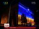 У найбільших українських містах та найгарячішій точці АТО замайоріли державні прапори
