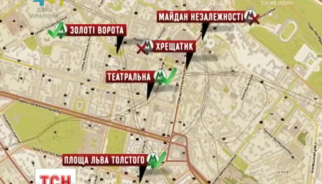 В День Незалежності в Києві перевірятимуть паспорти та закриють декілька станцій метро