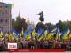 У вишиванках та з символами свята на Софійському майдані відсвяткували День прапора