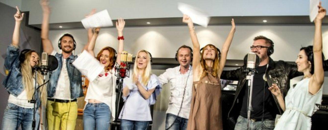 25 співаків разом виконали пісню до Дня Незалежності України