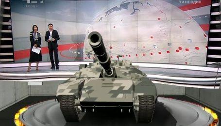 """Марш Независимости откроет сводная рота украинских модернизированных танков """"Булат"""""""