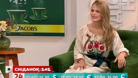 Ольга Фреймут рассказала о своем любимом месте в Украине