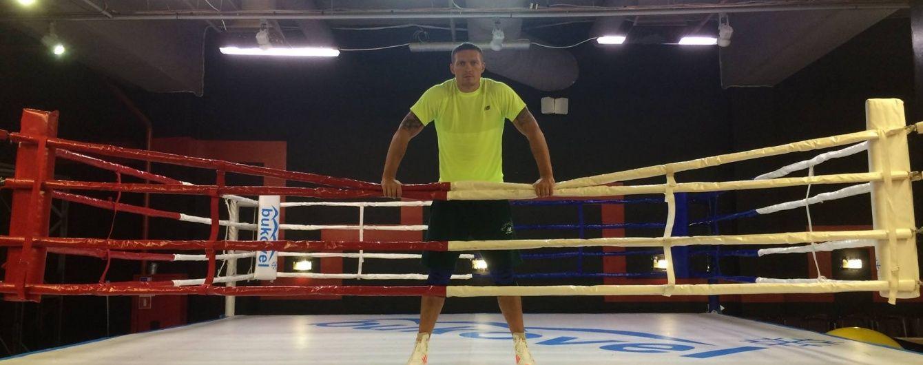 Усик заявив, що готовий битися з Гловацьки й 15 раундів
