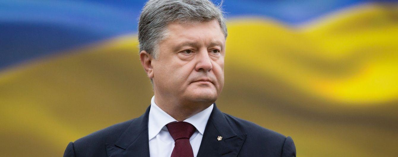 Порошенко привітав українців з 25-ю річницею Всеукраїнського референдуму і подякував за боротьбу