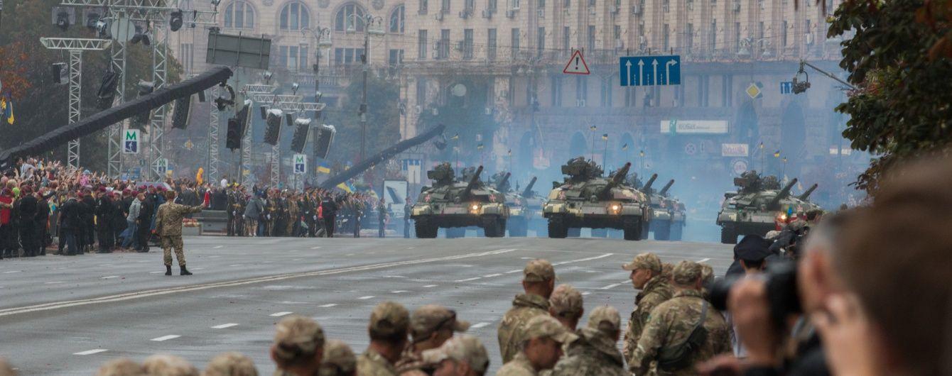 ТСН показала потужне відео військового параду із висоти пташиного польоту