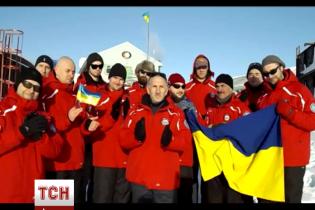 """Особливе привітання: 24 серпня """"Слава Україні!"""" пролунало з Антарктиди"""