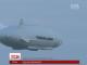 Найбільша в світі літаюча машина не пройшла випробувальний політ