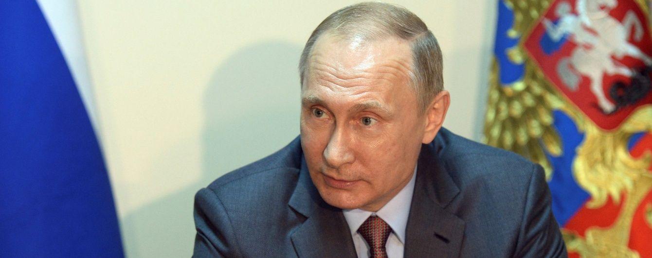 """Сім'я """"зятя Путіна"""" потрапила в топ рейтингу сімейних кланів Росії"""