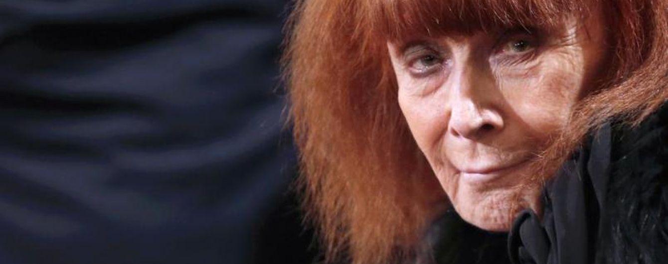 У Франції померла легенда світової моди Соня Рікель