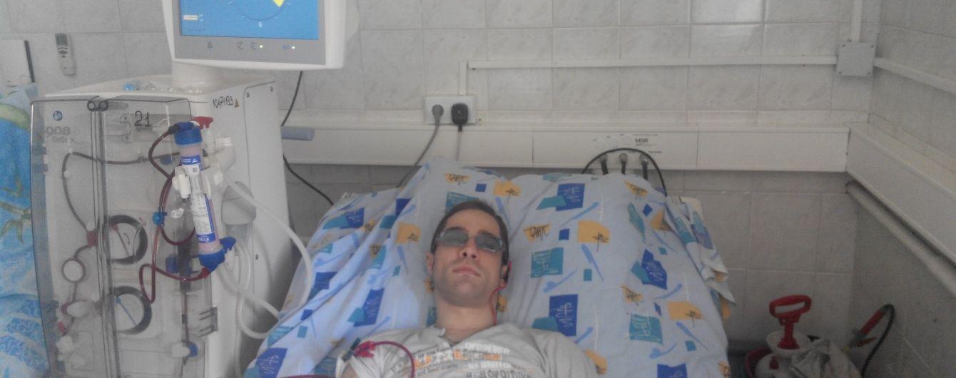 Допоможіть Денису зібрати кошти на операцію