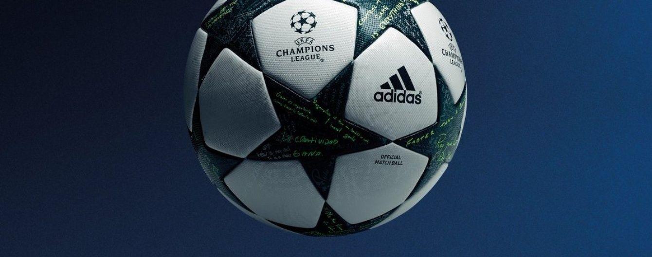 У груповому раунді Ліги чемпіонів команди гратимуть м'ячем із розписами зірок