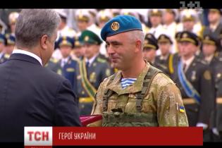 Нові Герої України. Чотири життя, котрі назавжди ввійшли в історію