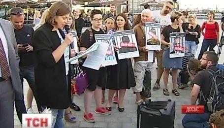 В столице состоялась акция в поддержку Олега Сенцова и Александра Кольченко