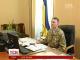 Генерал-майора Ігора Гордійчука нагородили новими погонами