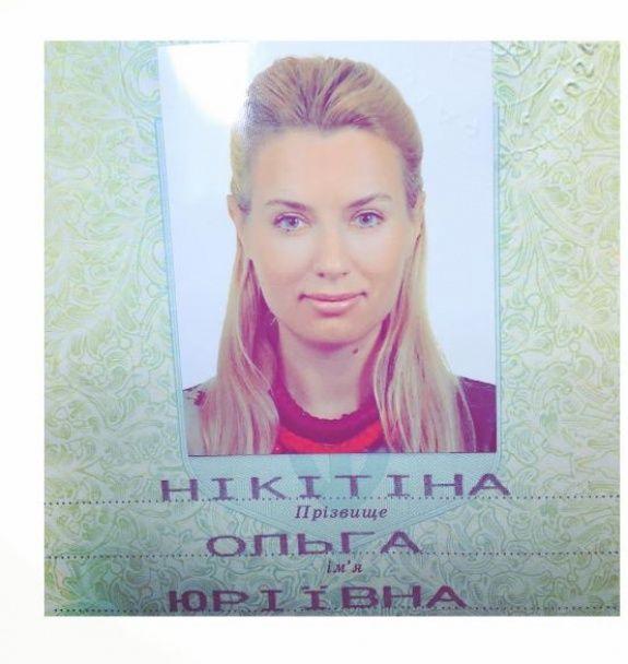 Горбачова похизувалася оновленим паспортом із прізвищем чоловіка