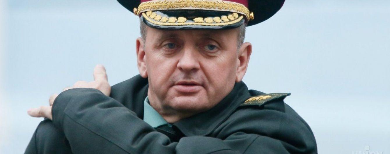 Муженко звинуватив політиків у перетворюванні Іловайської трагедії на фарс