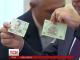 НБУ презентував нову 20-гривневу банкноту, присвячену 160-річчю від дня народження Франка