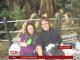 Рятувальники знайшли туристку, яка місяць тому з чоловіком зникла горах Нової Зеландії