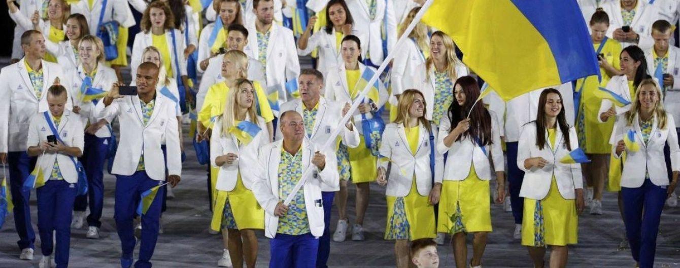 Україна виплатила преміальні всім призерам Олімпіади-2016