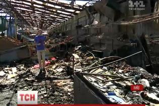 Торговці Деміївського ринку звинувачують один одного у нічній пожежі