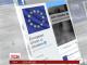 ЄС вимагає негайного звільнення Ільмі Умерова