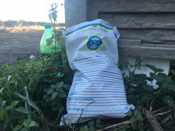 Поліція порушила кримінальну справу після страшної знахідки людських фрагментів у Яготині
