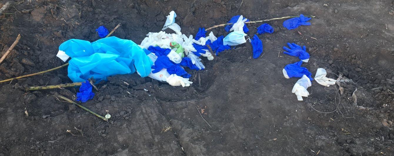 """Страшна знахідка в Яготині виявилася """"могильником"""" місцевої лікарні"""