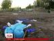За фактом знайдених фрагментів людських тіл в Яготині відкрито кримінальне провадження