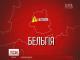 Невідомі підірвали бомбу біля Інституту кримінології в Брюсселі