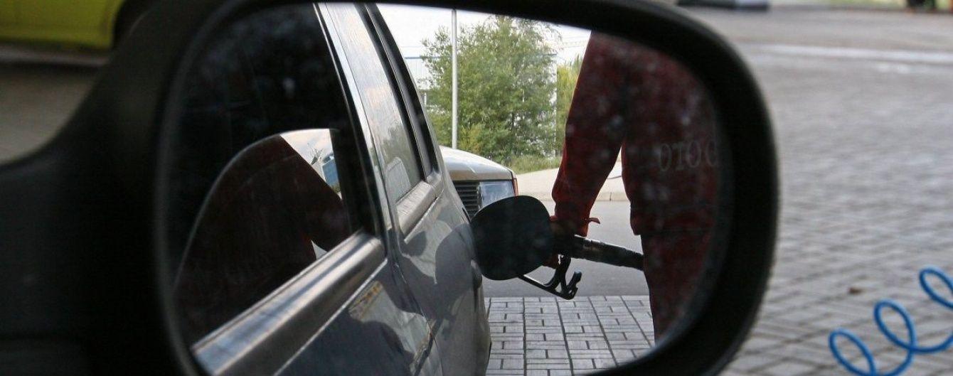В сентябре газ для авто подорожал на гривну. Средние цены на АЗС 19 сентября