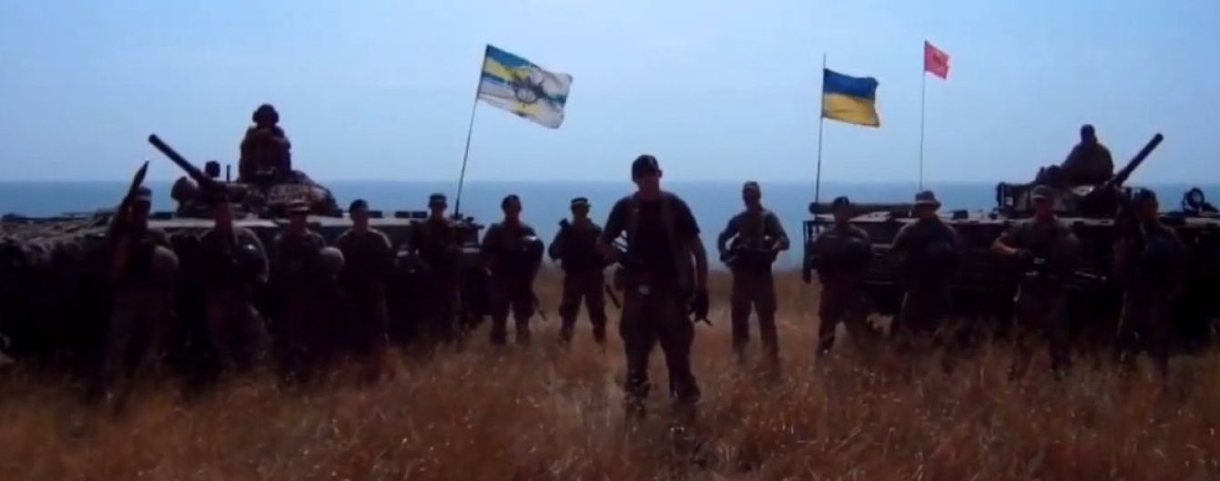 "Ждут команду ""Вперед!"": украинские морпехи обосновались возле Коминтерново"