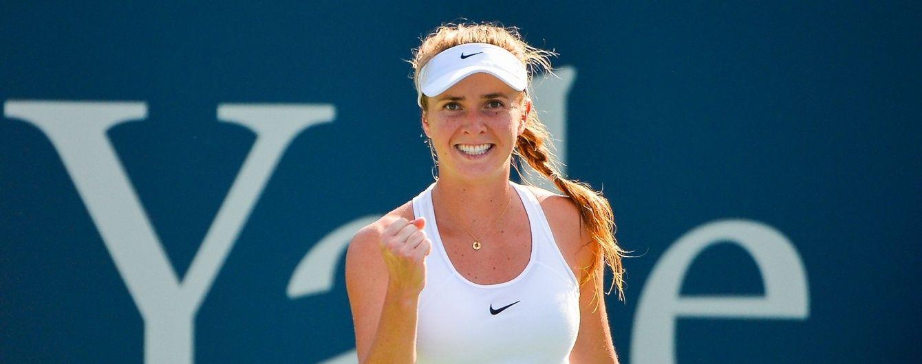 Українка Світоліна зберегла 14-ту сходинку в світовому тенісному рейтингу