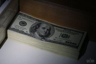 """В ГПУ не исключают, что у офшорных фирм есть возможность отсудить конфискованные """"деньги Януковича"""""""