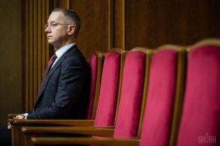 Екс-глава АП Ложкін замість залучення інвестицій в Україну вкладає гроші у Німеччину - DW
