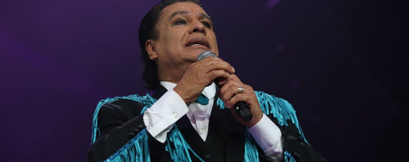 У Каліфорнії раптово помер відомий  мексиканський співак