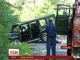 Троє людей загинули внаслідок вибуху автомобіля на Львівщині