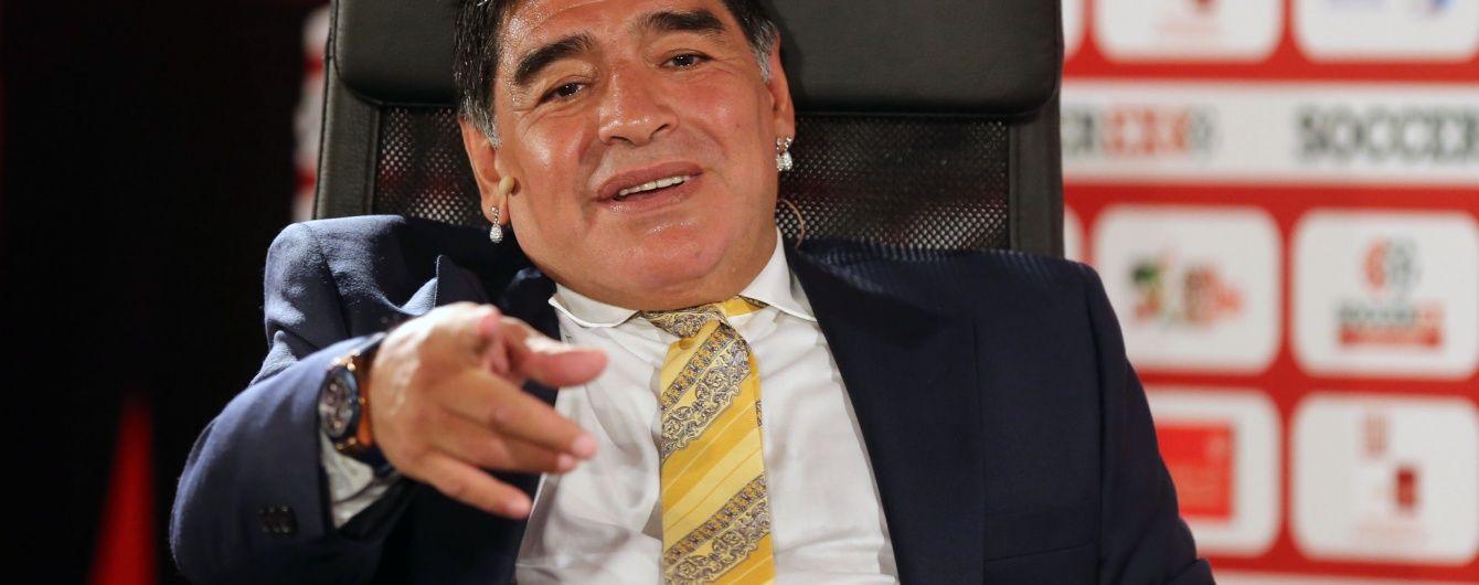 Марадону затримали в аргентинському аеропорту з підробленими документами