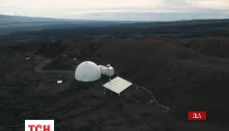 """На Гавайях для ученых NASA в течение года создавали """"атмосферу"""" Марса"""