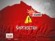 Потужний вибух пролунав у киргизькій столиці поблизу китайського посольства