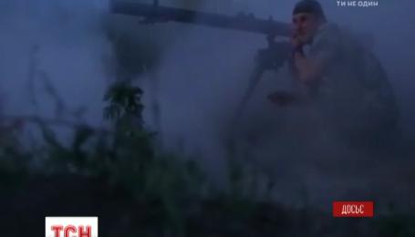 В штабе АТО за последние полсуток насчитали почти сотню обстрелов по всей линии фронта