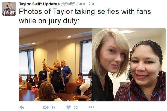 Тейлор Свіфт у суді
