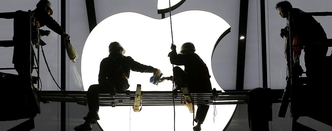 """Розробника """"яблучних"""" ноутбуків відмовилися взяти на роботу в Apple Store"""