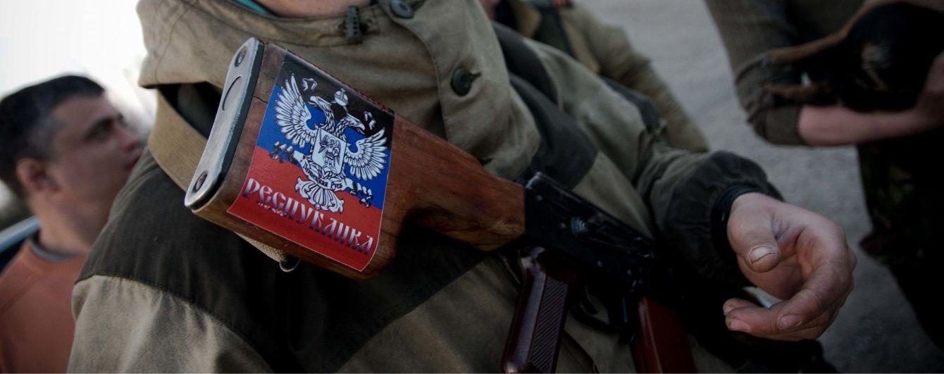 Боевики из тяжелых минометов обстреляли украинских пограничников под Мариуполем