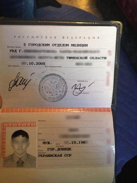 ГПУ затримала за регулярні хабарі головного податківця Київщини