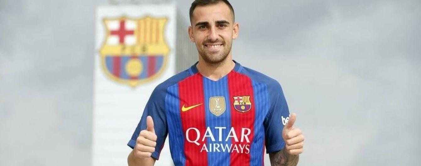 """Офіційно: """"Барселона"""" придбала форварда """"Валенсії"""""""