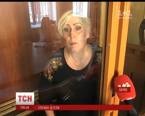 Скандальну екс-очільницю Слов'янська Штепу перевели до штрафного ізолятора