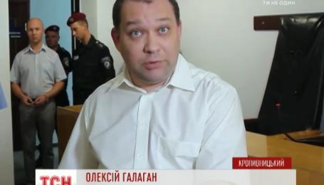 В Кропивницкоми слушают дело о конфликте между нетрезвым судьей и полицейскими