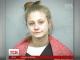 В Австралії злочинниця попросила поліцію замінити її невдале фото в оголошенні про розшук