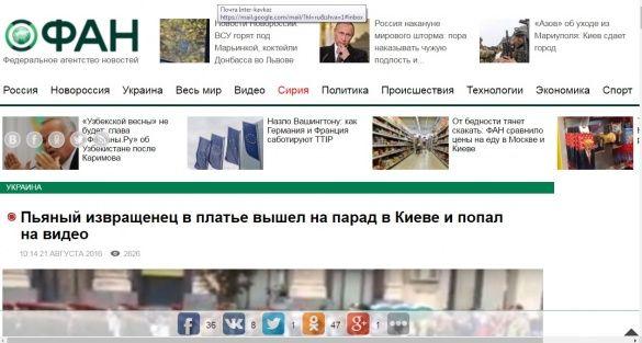 парад, рос ЗМІ, скрін8