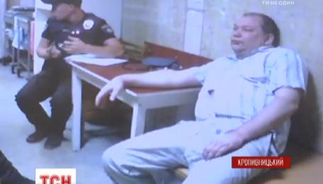 В Кропивницком рассматривают дело о конфликте между местным судьей и полисменами